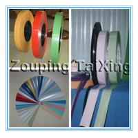 China painted aluminium coil for blind on sale