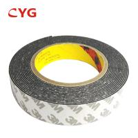 Quality 20 Degree Shore Hardness Polyethylene Thermal Insulation Foam Adhesive Tape for sale