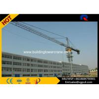 Quality Small Movable Hydraulic Tower Crane Jib Length 13m Remote Control for sale