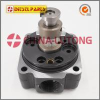Buy cheap 146402-5220,ve head rotor,Audi head rotor,3 cylinder head rotor,china distributor head,diesel head rotor from wholesalers