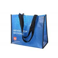 Buy cheap Non Woven Laminated Tote Bags RPET Bag With PE Board Modern Concise Design product
