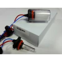 Buy cheap 55W HID xenon lamp single beam H1,H3,H4,H7,H11,880,881 luces de xenon from wholesalers