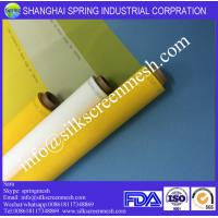 China where to buy silk screen mesh 43T white/yellow plain weave bolting cloth on sale