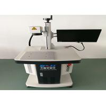 Buy cheap Portable Fiber Laser Metal Engraving Marking Machine 1064nm Wavelength from wholesalers