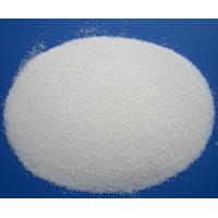 Buy cheap hot sale 99% high pure Lamivudine CAS 134678-17-4 USP EP white crystalline powder  manufacturer of china product