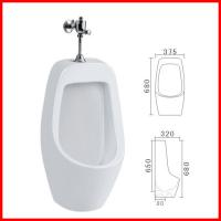 Buy cheap ceramic raw material waterless urinal images sanitary wares in low price product