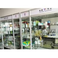 Yuyao TuoYing Packaging Co.,Ltd