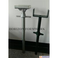 Buy cheap Painted Scaffold Screw Jack Base and Jack Head Jack with BS1139 Standard from wholesalers
