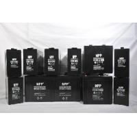 Buy cheap VRLA Battery 2V 50Ah product
