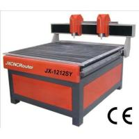China relief cnc router 1212SY wholesale