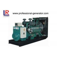 China Professional Remote Control Panel Open Diesel Generator Set Water Cooling 15kW 20KVA on sale