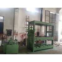 Buy cheap High Speed Gabion Mesh Packing Machine for 4m x 1m x 1m Box Packing Press product