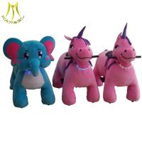 Buy cheap Hansel hot sale Electric Car Children kids games toy cars plush motorized animals product
