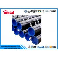 Buy cheap 16 Inch SCH20 Seamless Steel Pipe Hot Rolled ASME SA213 T2 Blue End For Fluid product
