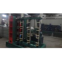Buy cheap Hydraulic Vertical Type Crimped Curving Machine Arch Bending Machine For Roof Panel product