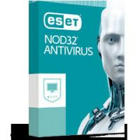 Buy cheap Upgrade Computer Antivirus Software Download Eset NOD32 3 Users License Online product
