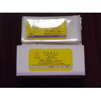 Buy cheap Surgical suture product