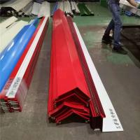 China 30years 0.426mm color steel sheet roof flashing for prefabricated buildings on sale