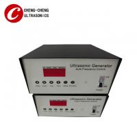 Buy cheap Ultrasound Vibration Power Supply Generator Used In Cleaning Industry product