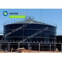 Buy cheap Removable And Expandable Bolted Steel Biogas Storage Tanks For Biogas Digestion Projects product