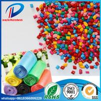 Buy cheap Longda made high pigment color masterbatch with shining/color masterbatch mixer product