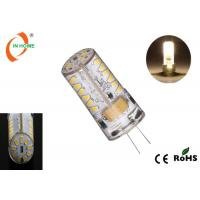 China 3014 SMD 360° Dimmable Led G4 Light Bulbs Warm White For Hotel on sale