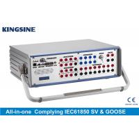Buy cheap Universal Relay Test Set Complied IEC61850 product