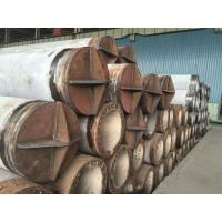Buy cheap Automatic Prestressed Spun Reinforced Concrete Piles Construction product