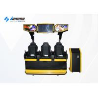 Buy cheap 3 Players Motion Platform 9D Virtual Reality Simulator / Amusement Park Equipment product