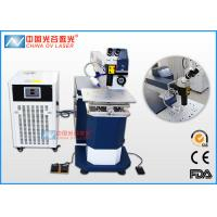 Buy cheap 200 Watt YAG CNC Laser Welding Machine for Gold Jewelry Watches product