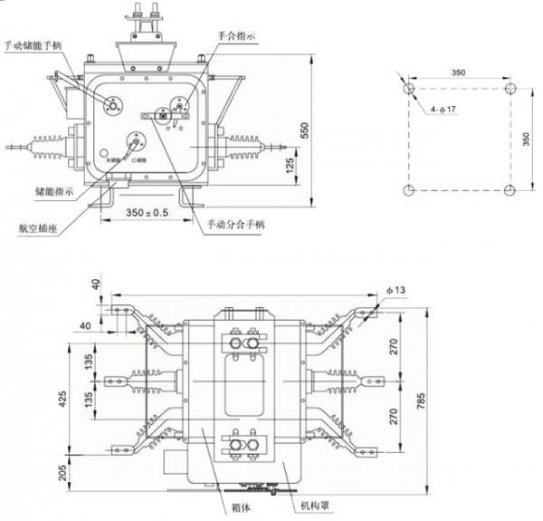 vacuum 11kv high voltage circuit breaker three phase 3 pole auto recloser