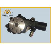 Buy cheap 4BG1 4BD1 Machinery Water Pump 8972511840 Water Outlet Pipe Long Black Shell product
