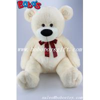 """Buy cheap 23.5""""Beige Giant Teddy Bear Toy With Printing Ribbon product"""