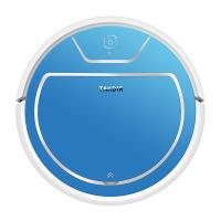 Buy cheap Mini 2000Pa Smart Robot Vacuum Cleaner Home Clean With 2600mAH Battery product
