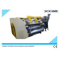 Buy cheap Electrical Adjustment Single Facer Corrugated Machine Flute Forming Machine product