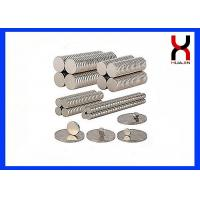 Buy cheap Round NdFeB Permanent Magnet NiCuNi Coating Type for Electronic / Medical Insurance product