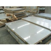 Buy cheap Duplex Stainless Steel Plate 2507 product