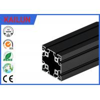 Buy cheap 6063 T5 Black Anodized Aluminium T Section Extrusions 80 X 80 MM TS16949 / SGS product