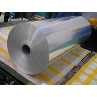 Buy cheap Temper Soft Aluminum Foil Roll For Food Packing 1219mm X 2438mm product