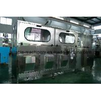 Buy cheap Reliable Machinery 5 Gallon Water Filling Machine (QGF) product