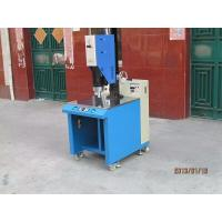 Buy cheap Portable Automatic Ultrasonic Welding Machine High Power Output Various Welding Modes product