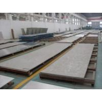 Buy cheap AH36 DH36 EH36 Mild Steel Plate For Ship Building / Construction product