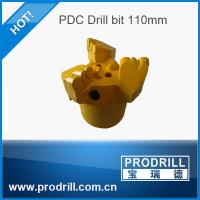 Buy cheap 3-wing PDC Bits for Coal Mining and Stonework product