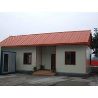 Buy cheap Modern Economical Movable Prefab House Tiny Living Home One - Stop Service product