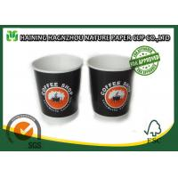 Buy cheap Printed Paper Coffee Cups , Colorful Coffee Shop Paper Cups With Plastic Lid product