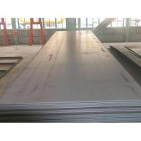 Buy cheap Q235 Q345 S235 16mn 6mm Plate Carbon Steel product