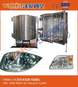 China LED Light Vacuum Metalizing Machine , Vacuum Metallizing Equipment on sale