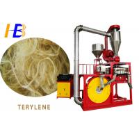 Buy cheap 120 - 280kg/h Plastic Scrap Recycling Machine For Polyester Fiber Terylene Powder product