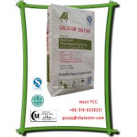 Buy cheap FCC anhydrous Gypsum food grade application from wholesalers