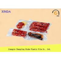 Buy cheap 3 - 5 Layer Co-extruded Embossed Food Vacuum Bags for Packing 50 - 120 micron Thick product
